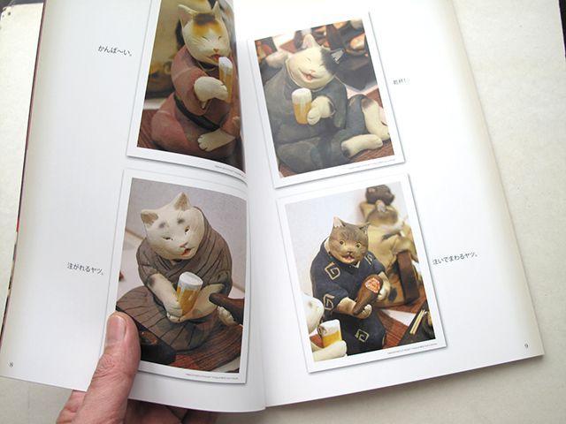 画像2: 「猫の宴(うたげ)」ブック