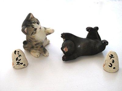 画像1: 【ミニミニ】ウチの猫(コ)制作