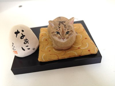 画像3: 【ミニミニ】ウチの猫(コ)制作